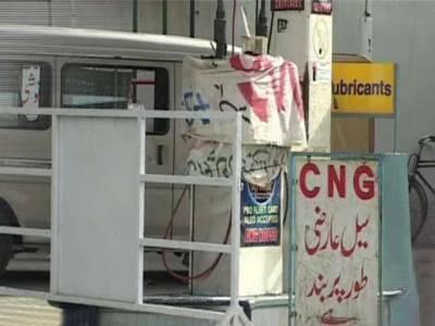 کراچی سمیت سندھ بھرکے سی این جی اسٹشن دو دن کے لیئے بند کردیئے گئے.