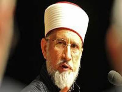 ڈاکٹر طاہر القادری نے لانگ مارچ کا شیڈول جاری کر دیا ،تیرہ جنوری کی صبح نو بجے قافلے کی شکل میں اسلام آباد روانہ ہون گے۔