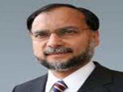 نارووال: وکلا کی قربانیوں کو فراموش نہیں کیا جاسکتا، احسن اقبال
