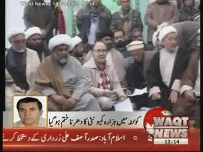 Hazara Community,s Sit-in End News Package 14 January 2013