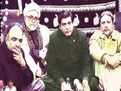 صدرآصف علی زرداری نے وزیراعظم کی جانب سے بلوچستان میں گورنرراج سےمتعلق سمری پردستخط کردیئے. بلوچستان میں عملی طورپر گورنرراج نافذ ہوگیا۔