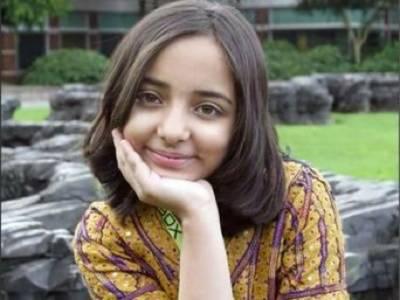 نوبرس کی عمرمیں مائیکروسافٹ سرٹیفائیڈپروفیشنل امتحان پاس کرکے انفارمیشن ٹیکنالوجی کی دنیا میں تہلکہ مچانے والی پاکستان کی بیٹی ارفع کریم رندھاوا کی پہلی برسی آج منائی جارہی ہے.