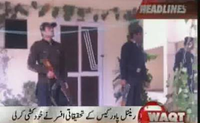 Waqtnews Headlines 01:00 PM 18 January 2013