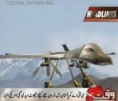 Waqt News Headlines 01:00 PM 20 January 2013