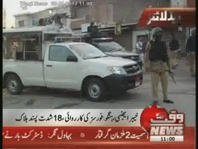 Waqtnews Headlines 11:00 AM 30 January 2013