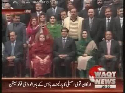 Waqtnews Headlines 05:00 PM 30 January 2013