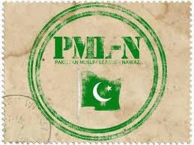 مسلم لیگ نون نے انتخابات سے قبل چاروں صوبائی گورنرز کے بعد اہم عہدوں پر تعینات ستائیس افسروں کی تبدیلی کا بھی مطالبہ کردیا۔