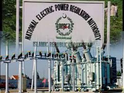 سینیٹ کی قائمہ کمیٹی برائے پانی و بجلی نے نیپرا کی جانب سے بجلی کے ٹیرف میں اضافے کی مخالفت کردی، ایک سال میں فیول پرائس ایڈجسٹمنٹ کا ریکارڈ طلب کرلیا