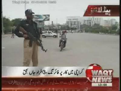 Waqtnews Headlines 01:00 PM 31 Janaury 2013