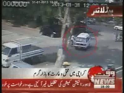 Waqtnews Headlines 07:00 PM 31 January 2013