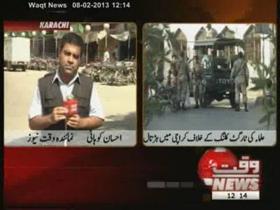 Karachi_JUI-F Strike Against Target Killing 08 February 2013