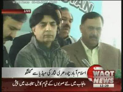 Chaudry Nisar ,s Press Conference 08 February 2013