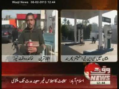 CNG Again Closed in Multan 08 February 2013