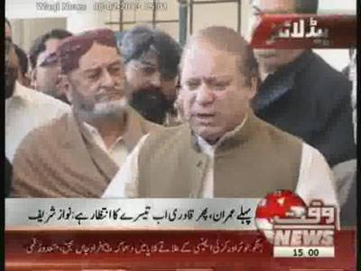 Waqtnews Headlines 03:00 PM 08 February 2013