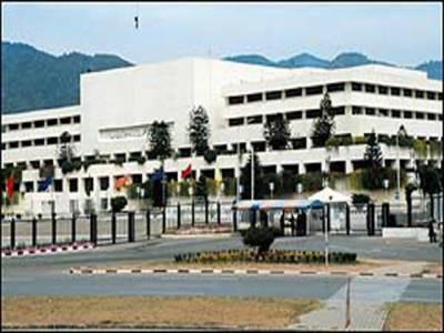 قومی اسمبلی کا اجلاس کورم پورا نہ ہونے کے باعث غیر معینہ مدت تک ملتوی کردیا گیا۔