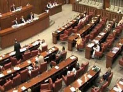 پنجاب میں نئے صوبے کے قیام کے متعلق چوبیس ویں ترمیم کا بل سینیٹ میں پیش کیا گیا، چیئرمین سینیٹ نے بل قائمہ کمیٹی کوبجھواتے ہوئے دس روزمیں رپورٹ طلب کرلی۔