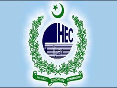 وفاقی حکومت اورہائیرایجوکیشن کمیشن کے درمیان محاذ آرائی کاسلسلہ جاری