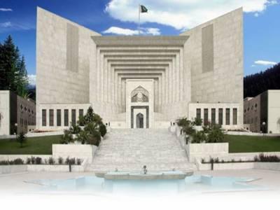 سپریم کورٹ نے کراچی بد امنی کیس کا مختصر فیصلہ جاری کردیا، فیصلے میں کہا گیا ہے کہ وفاقی حکومت کو کراچی کے معاملات سے کوئی دلچسپی نہیں۔