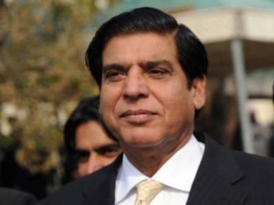 وزیراعظم راجہ پرویز اشرف برطانیہ کے پانچ روزہ دورے پر لندن پہنچ گئے ہیں،وہ آج بریڈ فورڈ میں پیپلز پارٹی کے جلسے سے خطاب کریں گے۔