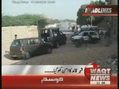 Waqtnews Headlines 11:00 AM 11 February 2013