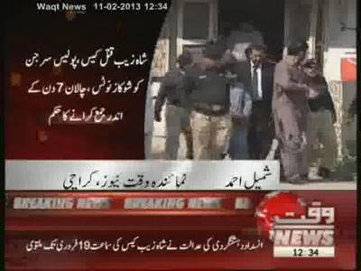 Shahzeb Case Hearing 11 February 2013