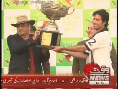 Lahore-Polo Club Final News Package 11 February 2013