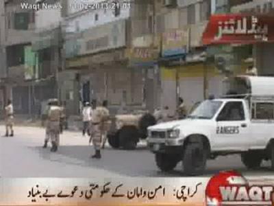 Waqt News Headlines 09:00 PM 11 February 2013