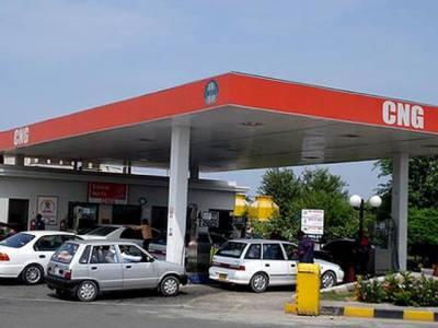 لاہورمیں سی این جی سٹیشنز اور صنعتی اداروں کو آج سے گیس کی فراہمی شروع۔