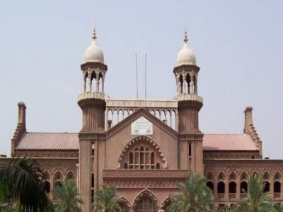 الیکشن کمیشن فیصلے کرنے میں آزاد ہے مداخلت نہیں کر سکتے۔ لاہور ہائیکورٹ
