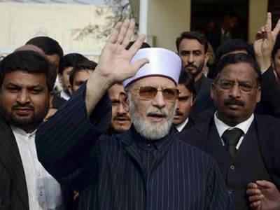 الیکشن کمیشن تشکیل نو کیس میں سپریم کورٹ نے طاہرالقادری سے حق دعویٰ سے متعلق تفصیلی جواب کل طلب کرلیا،چیف جسٹس نےاستفسار کیا کہ کیا دوہری شہریت والا پاکستان کا وفادار ہوسکتا ہے۔