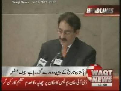Waqtnews Headlines 01:00 PM 14 February 2013