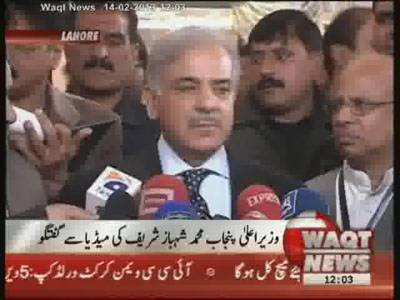 Shahbaz Sharif Press Conference 14 February 201 3