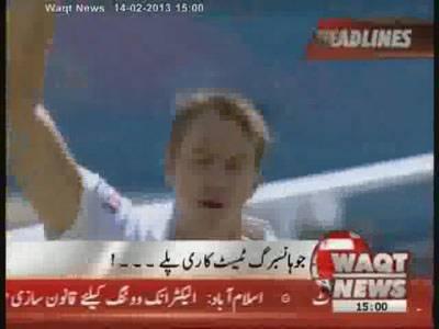 Waqtnews Headlines 03:00 PM 14 February 2013