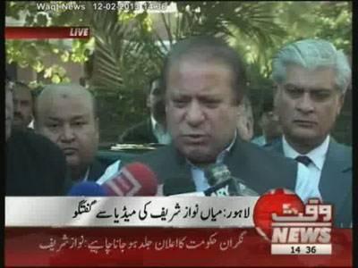 Nawaz Sharif,s Press Conference 14 February 2013