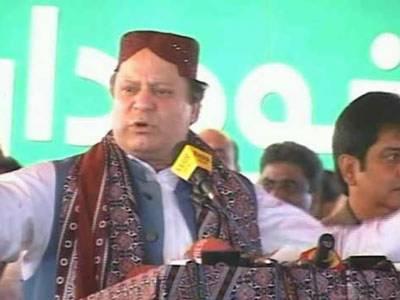 پیپلز پارٹی کو ووٹ دیکر سندھیوں کی زندگیوں میں کوئی تبدیلی نہیں آئی،، منتخب ہوکر ڈاکو راج ختم کریں گے۔ نوازشریف
