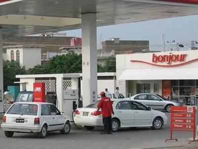 لاہورسمیت پنجاب کے متعدد شہروں میں سی این جی سٹیشنزکوآج صبح چھہ بجے سے دو دن کے لیے گیس کی فراہمی بحال کر دی گئی۔