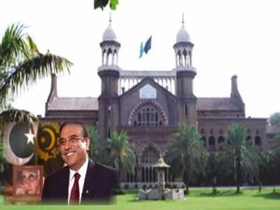 لاہور ہائیکورٹ نے توہین عدالت کی درخواست پر صدر زرداری کو نوٹس جاری کردیا۔