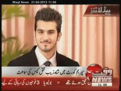 Waqtnews Headlines 11:00 AM 21 February 2013