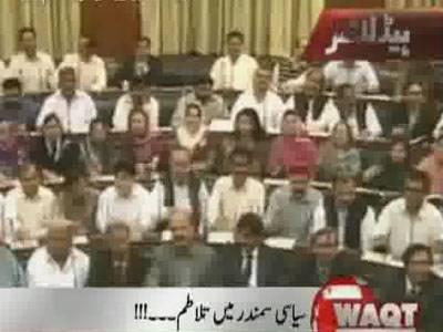 Waqtnews Headlines 03:00 PM 21 February 2013