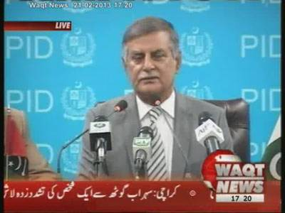 Nazar Muhammad Gondal,s Press Conference 21 February 2013