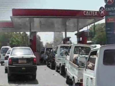 کراچی کے شہری اپنی گاڑیوں میں گیس بھروا لیں، کل سے سندھ بھرکے فلنگ اسٹیشنزچوبیس گھنٹے کے لئے بند کردیئے جائیں گے.