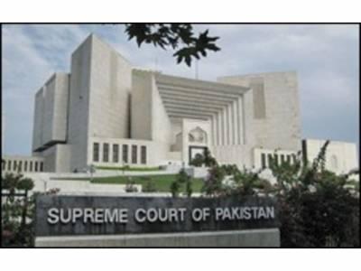 سپریم کورٹ نے کراچی میں حلقہ بندیوں سے متعلق ایم کیوایم کی نظرثانی درخواست نمٹادی، عدالت نے ریمارکس دئیے کہ حلقہ بندیوں کے حوالے سے کوئی حکم جاری ہی نہیں کیاتونظرثانی کا کیا جوازہے