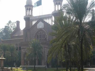 لاہور ہائیکورٹ نے وفاقی وزیر لیاقت عباس بھٹی کو نااہل قرار دینے کے لئے دائر درخواست پر لاہور بورڈ سے ریکارڈ طلب کر لیا