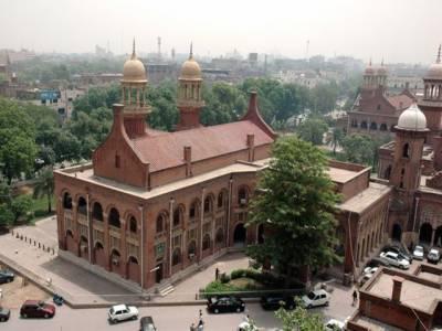 پسند کی شادی کرنے والے جوڑے پر رشتہ داروں کا تشدد،لاہور ہائیکورٹ میدان جنگ بن گیا