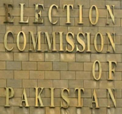 الیکشن کمیشن نے انٹرا پارٹی الیکشن نہ کرانے والی ایک سو تین سیاسی جماعتوں کو انتخابی نشان الاٹ نہ کرنےکا حتمی فیصلہ کرلیا۔ دوہری شہریت والا شخص پارٹی عہدہ بھی نہیں رکھ سکتا۔ الیکشن کمیشن