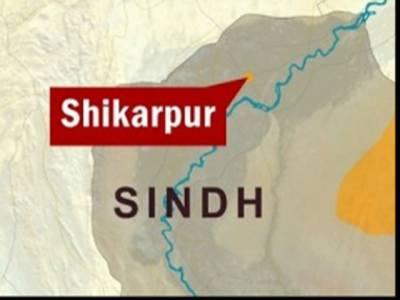 شکار پورمیں درگاہ حاجن شاہ ماڑی کے اندر دھماکے میں تین افراد جاںبحق جبکہ گدی نشین سید حاجن شاہ سمیت بیس سے زائد افراد زخمی ہوگئے
