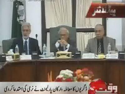 Waqtnews Headines 11:00 AM 28 February 2013