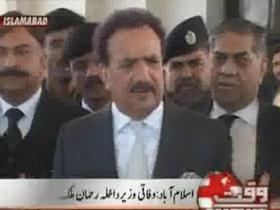 Rehman Malik,s Media Talk 28 February 2013