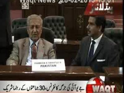 Waqtnews Headlines 01:00 PM 28 February 2013