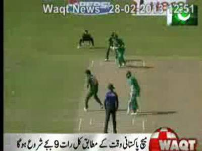 Pak-South Africa Cricket Match News Package 28 February 2013